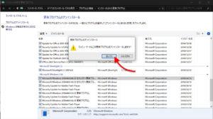 Windowsupdate201905 試しに