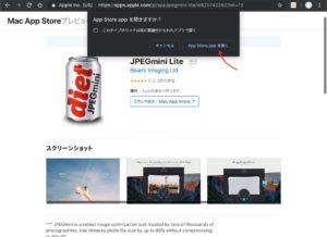 JPEGmini Light サイト