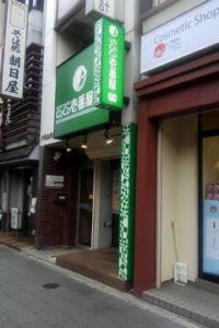 【グルメ】カレーハウスCoCo壱番屋ハラール秋葉原店で海の幸カレーを食べる
