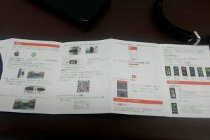 YamayのSW336 取扱説明書 日本語