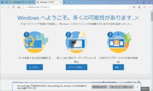 Windows Terminal Edge