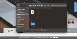 EaseUS Data Recovery Wizard ダウンロード