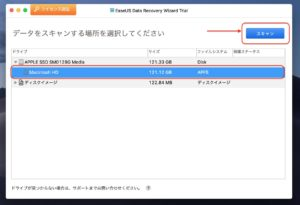 EaseUS Data Recovery Wizard for Mac スキャン