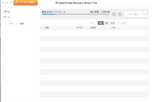 EaseUS Data Recovery Wizard for Mac スキャン中