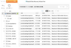 EaseUS Data Recovery Wizard for Mac スキャン完了