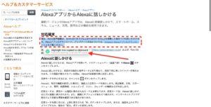 Memex「Create Link to Highlite」