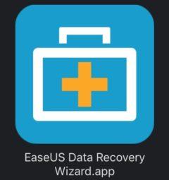 簡単に安全にバックアップと復元を!EaseUS Data Recovery Wizardをインストールして起動する(Mac無料体験版)