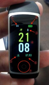 SW336 時計モード