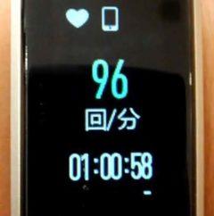 【レビュー】YamayのSW336スマートウォッチを使ってみた(バッテリー残量確認・ランニングモード起動編)