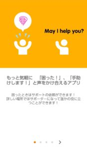 May ii 使い方1