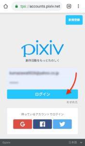 Vroidモバイル Pixiv