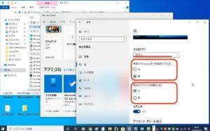 Windows色モード カスタム