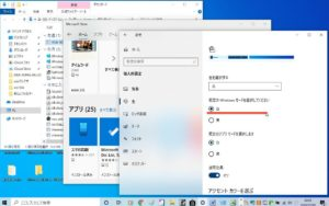 Windows色モード 両方白