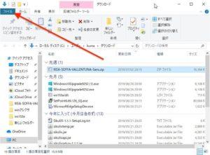 Windows色モード 自動