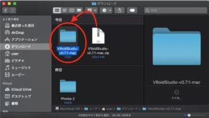 Vroid Studio v0.7.0 ソフトウェア