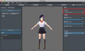 Vroid Studio v0.7.0 ミニTシャツ