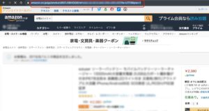 ReviewMeta Amazonコピー
