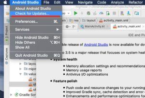 Android Studio バージョンアップ