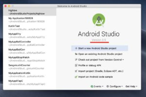 Android Studio 新バージョン確認