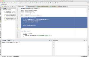 Android Studio プロジェクト