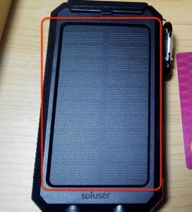 soluser ソーラーバッテリー モバイルバッテリーソーラーチャージャー  ソーラーパネル
