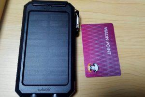 soluser ソーラーバッテリー モバイルバッテリーソーラーチャージャー  大きさ比較