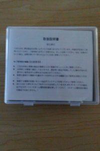 COOWOOのUSB電流電圧テスター チェッカー ケース