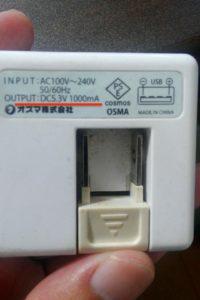 テスターチェッカー比較 USB