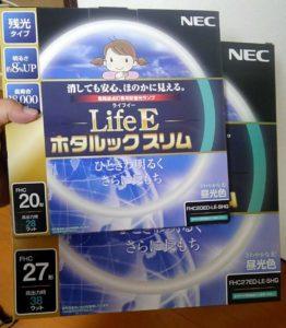 蛍光灯NEC