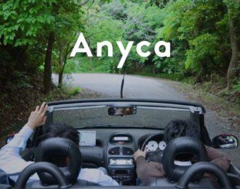 車を貸す?借りる?カーシェアアプリ「Anyca(エニカ)」をインストール・設定する