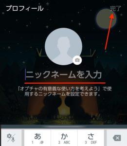 OpenChat プロフィール