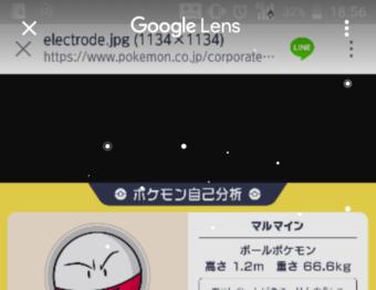 画像のテキストや文字認識できる!Googleフォトの「Google Lens(レンズ)」が思った以上に便利すぎる