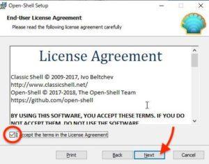 OpenShell ライセンス契約