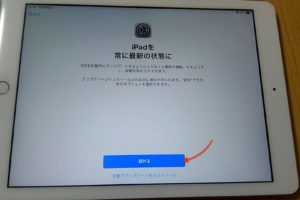 iPad Wi-Fi 32GB-ゴールド(第6世代)セットアップ iOS