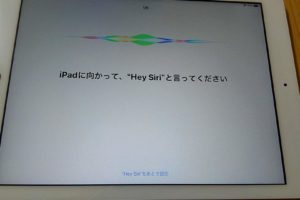 iPad Wi-Fi 32GB-ゴールド(第6世代)セットアップ へいSiri