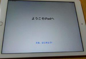 iPad Wi-Fi 32GB-ゴールド(第6世代)セットアップ 起動