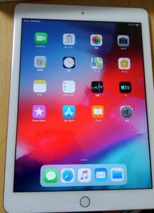 iPad Wi-Fi 32GB-ゴールド(第6世代)セットアップ セットアップ完了