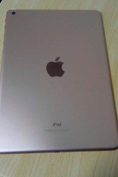 Appleから配送されたiPad Wi-Fi 32GB-ゴールド(第6世代)を開封する