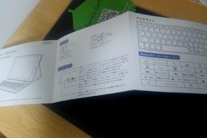 HONOR_JAPAN COOキーボードカバー 説明書