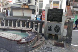 草津温泉 観光 足湯
