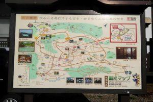 草津温泉 観光 マップ
