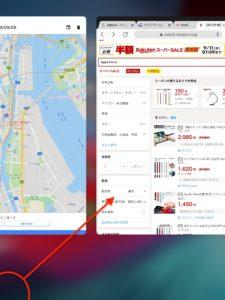 iPad 戻る操作 スワイプ操作2