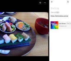 【iPad】複数のアプリをマルチウィンドウで表示する!既存の機能「Split View」を使う