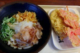 【グルメ】都心にあるに安くて美味しい!つるまる饂飩(うどん) 新橋店で関西風のうどんを食べる