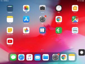 iPad画面レイアウト ホーム画面