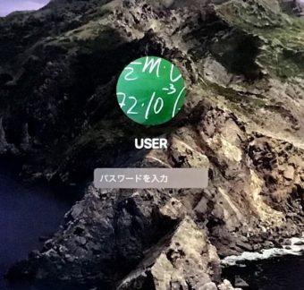 【Mac】準備は?かかる時間は?macOSを最新の「Catalina(カタリナ)」にアップデートする