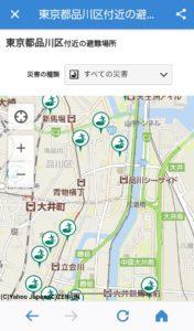 Yahoo防災アラート 地図
