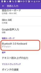 Bluetooth3.0 Keyboard 物理キーボード