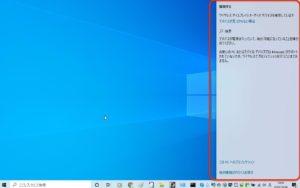 Windowsキーショートカット ワイヤレス