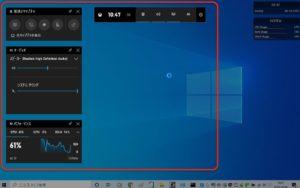 Windowsキーショートカット ゲームバー